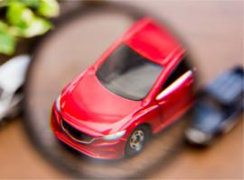 Bil under förstoringsglas